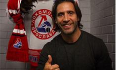 Максим Талбо провел первую тренировку в «Локомотиве»