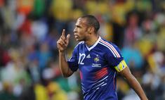 Легендарный футболист Тьерри Анри покидает французскую сборную