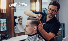 maximальная прокачка конкурс maxim сети барбершопов chop-chop