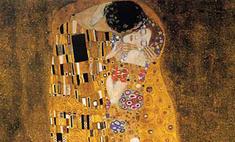 Самая романтичная картина – «Поцелуй» Климта