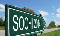 В Сочи открылась Культурная Олимпиада