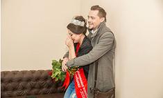Золотая невеста России попалась на розыгрыш мужа