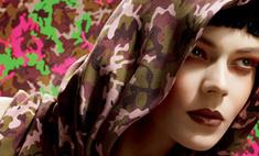 M.A.C. выпустил коллекцию с эффектом естественного макияжа