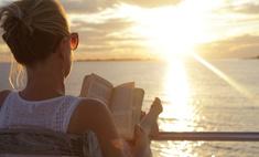 7 историй о любви: выбираем, что почитать по отрывкам из книг