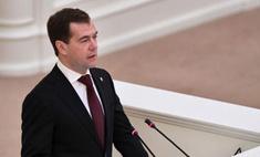 Дмитрий Медведев прокомментировал видео, на котором он танцует под песню «American Boy»