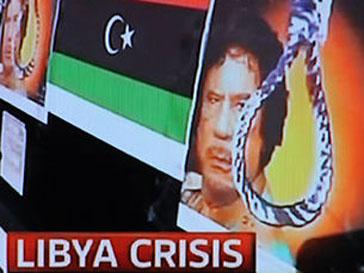 Евросоюз ввел санкции против Муаммара Каддафи (Muammar Kaddafi) и членов его клана