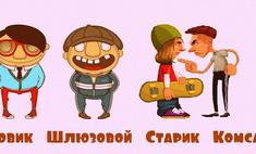 Тольятти в смешных картинках: 50 мемов о городе