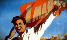 Майские праздники в Петербурге: корюшка, фонтаны и СССР