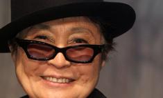 Леди ГаГа спела с Йоко Оно
