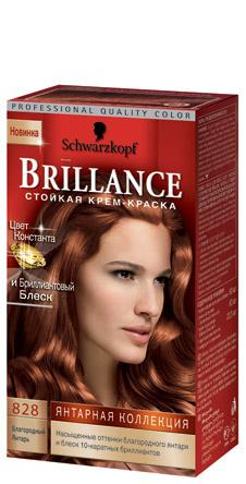 Янтарная коллекция стойкой крем-краски Brillance от Schwarzkopf& Henkel. Формула Бриллиантовый Блеск разглаживает поверхность волос, надолго обеспечивая блеск. Активный компонент Цвет Константа надежно удерживает красящие пигменты внутри волос, предотвращая их вымывание.