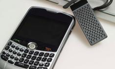 Зарядить мобильный телефон можно будет за секунду