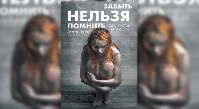 9 книг, чтобы справиться с психологическими проблемами