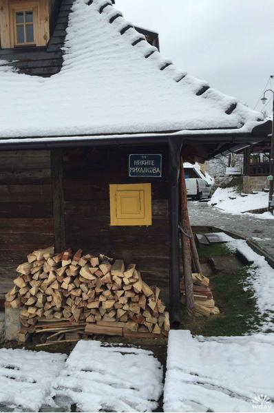 Улица Никиты Михалкова в деревне Кустурицы