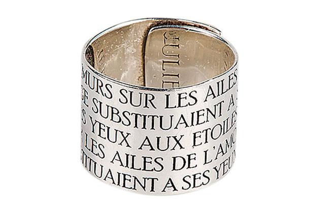Кольцо из Франции