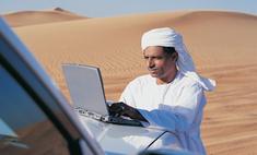 В Саудовской Аравии введут регистрацию для блогеров
