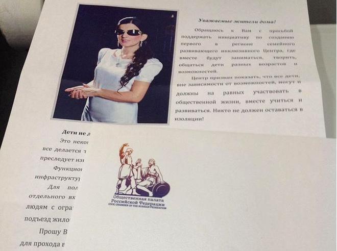 Диана Гурцкая написала 318 писем красноярцам