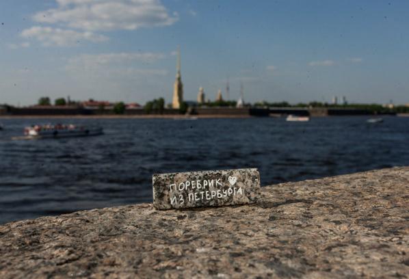 Магнит «Поребрик из Петербурга»