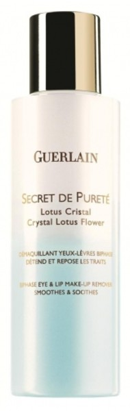 Guerlain, Secret de Purete, 2080 рублей