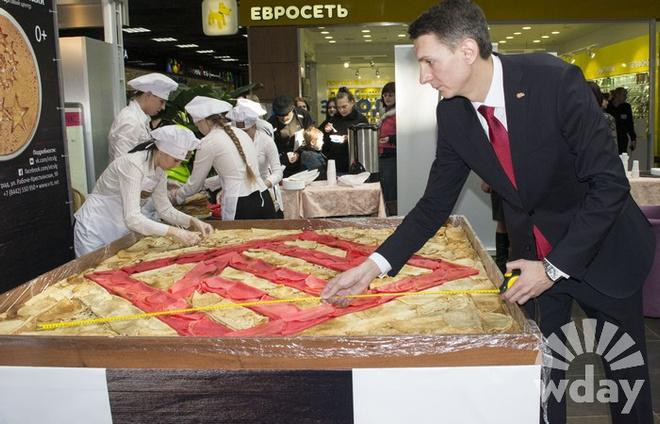 Ворошиловский торговый центр попал в Книгу рекордов России