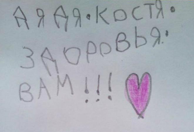 Константина Кинчева выпишут из больницы через две-три недели: фото,подробности