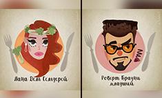 Лана Дель Сельдерей: краснодарская художница превратила звезд в блюда!