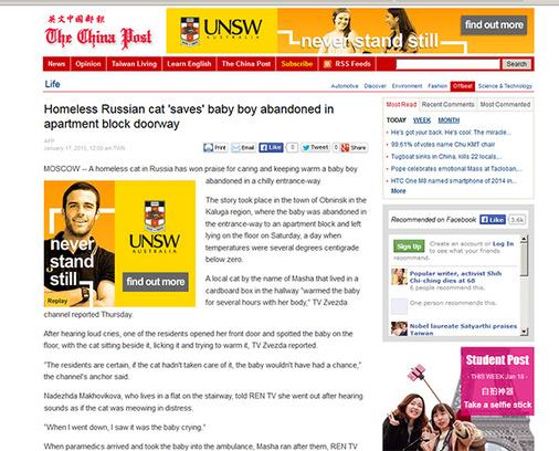 Публикации мировых СМИ об обнинской кошке