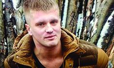 Влад Минор из Алтайского края стал участником «Дома-2»