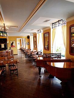 Ресторан «Жеральдин»