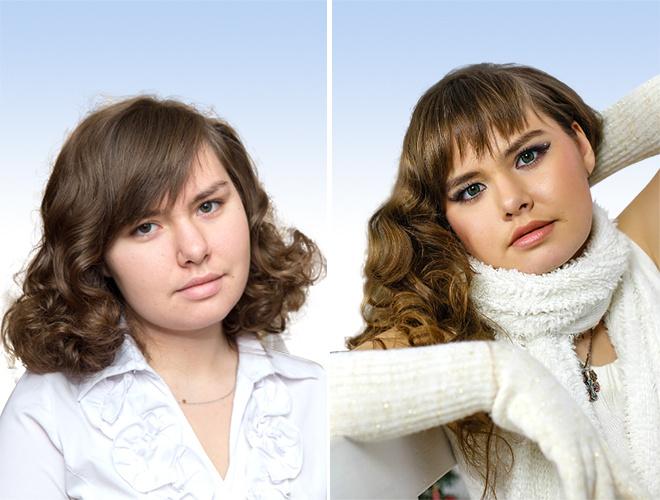 До и после фото