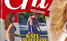 Беременная Кейт Миддлтон в бикини появилась на обложке журнала