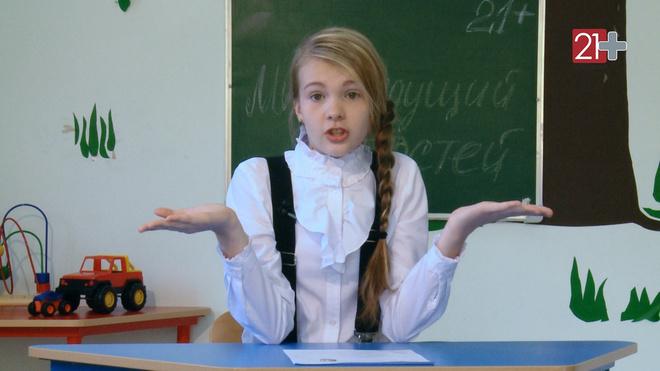 Екатерина Березуцкая