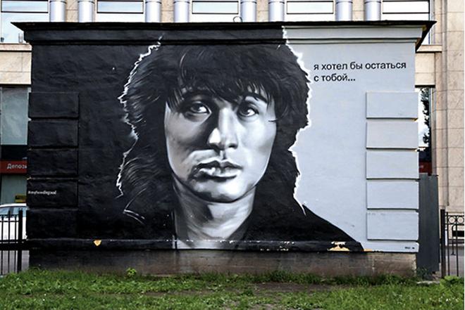 В Петербурга появится стена Цоя