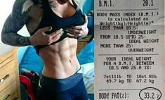 Умные весы назвали фитоняшку толстой