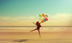 Чего вам не хватает для полного счастья?
