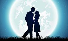Лунный метод: 5 дней в месяц на встречу с мужчиной мечты
