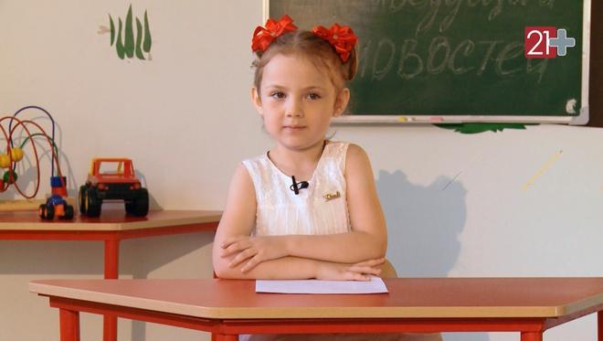 Кира Попова