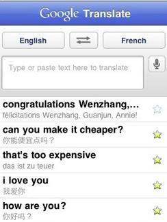 Карманный вариант сервиса GoogleTranslate поможет подобрать правильные слова.