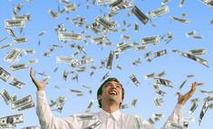 Британец выиграл в лотерею почти 40 млн фунтов