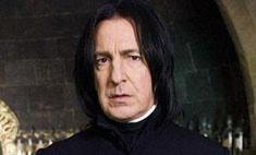 Актер, сыгравший профессора Снейпа, умер от рака