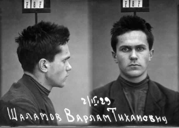 Варлам Шаламов. Опыт юноши Павла Печенкина