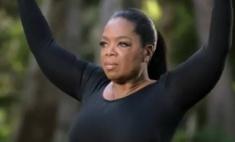 Опра Уинфри рассказала, как ей удалось похудеть на 18 кило