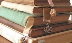 Десять лучших книг сезона