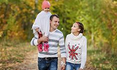 Счастливые семьи Кировской области. Голосуй!