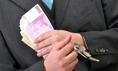 Чиновникам России могут запретить брать подарки