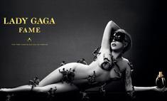 Леди ГаГа снялась голой в рекламе своего дебютного аромата