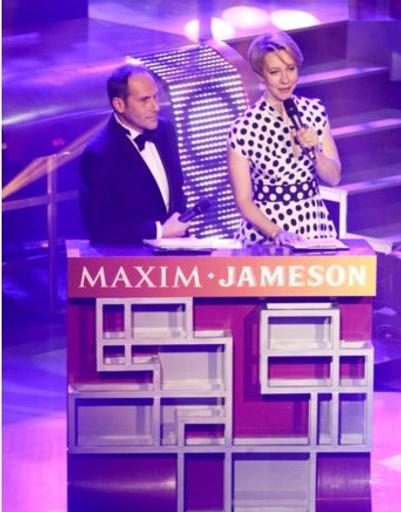 «Золотой Джокер MAXIM Jameson 2013»