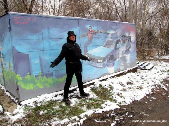 Назад в будущее: граффити в Перми
