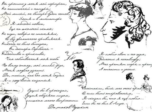 Выставка «А. С. Пушкин. Жизнь и лира» в Ростове, поэт Пушкин, куда пойти в Ростове, афиша Ростова, куда пойти с ребенком