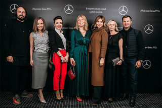 Тутта Ларсен, Мария Морозова, Галина Немова, Мария Бутырская, Алексей Немов