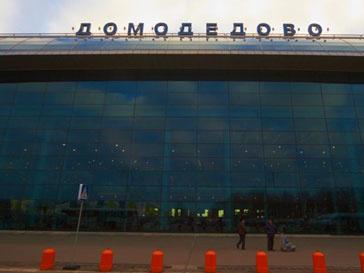 Теракт в Домодедово раскрыт